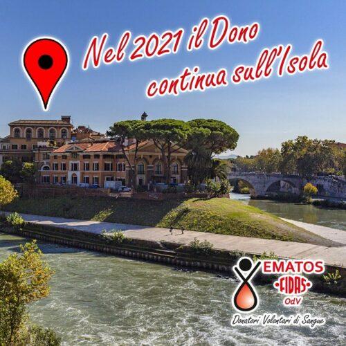 Nuova sede Sala donazioni Fatebenefratelli-Isola Tiberina